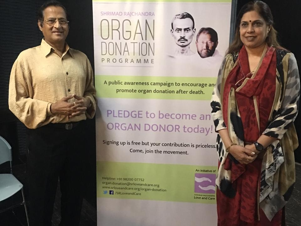 Joy of Love, Organ Donation