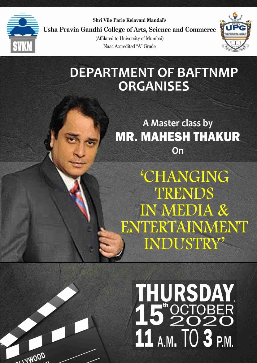 Changing Trends in Media & Entertainment